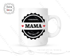 personalized jewish gift - mug for father, Ima, Mothers Day by Isralove