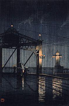 川瀬巴水「東京二十景 新大橋」(1926)