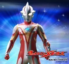 Ultraman Mebius Best Cartoon Shows, Hero Tv, Mens Style Guide, Cool Cartoons, Kamen Rider, Photo Manipulation, I Movie, Style Guides, Iron Man