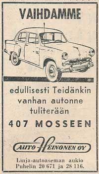 ♥♦♥ M407 & Elite 1960 ♥4 - www.paulilahtinen.net - Wanhaa #407_Elite _1960 #paulilahtinen