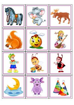 Карточки Oral Motor Activities, File Folder Games, Alphabet Worksheets, Baby Games, Cute Bunny, 4 Kids, Teaching Kids, Embroidery Patterns, Fun Crafts
