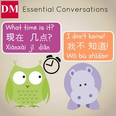 Learn to speak Chinese!