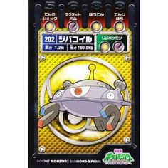 Pokemon 2008 Diamond & Pearl Neo #4 Series Magnezone Battle Foil Sticker