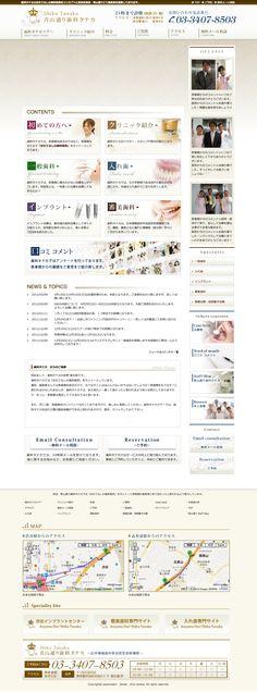 渋谷区の歯科 歯医者は渋谷・青山通り歯科タナカ  http://www.shika-tanaka.com/