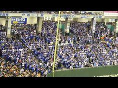 Japanese baseball team Yokohama Baystars use the Moon Theme from Duck Tales as a cheer song 横浜DeNAベイスターズ チャンステーマ0(2015年開幕戦)