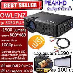 รีวิว สินค้า Projector OWLENZ SD50 PLUS + จอโปรเจคเตอร์ขนาด 100 นิ้ว + พร้อมสาย HDMI 2.0 PEAKHD 4K HDR + สาย AV 1 แบบต่อเพิ่ม(โปรเจคเตอร์กระทัดรัดรุ่นพิเศษ) ⛅ เช็คราคา Projector OWLENZ SD50 PLUS   จอโปรเจคเตอร์ขนาด 100 นิ้ว   พร้อมสาย HDMI 2.0 PEAKHD 4K HDR   สาย AV 1 ราคาน่าสนใจ | call centerProjector OWLENZ SD50 PLUS   จอโปรเจคเตอร์ขนาด 100 นิ้ว   พร้อมสาย HDMI 2.0 PEAKHD 4K HDR   สาย AV 1 แบบต่อเพิ่ม(โปรเจคเตอร์กระทัดรัดรุ่นพิเศษ)  ข้อมูล : http://online.thprice.us/UsNBa…