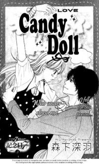 """Rika can be considered lucky: she was able to get the boy of her dreams, Ando-senpai, but things aren't going so well between the two. Ando is always skipping their dates and what's with this quote she's always hearing from Andou's classmate, Kijima-senpai: """"You're just like a doll."""" Is it because of her name, or because she always acts the way Andou tells her to? Why would he even care?"""