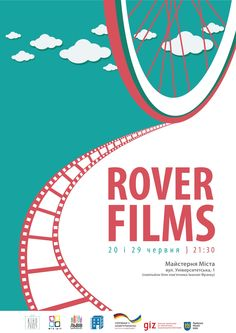 rover films 2014