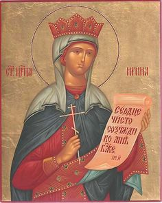 Byzantine Icons, Orthodox Icons, Anastasia, Saints, Traditional, Movie Posters, Women, Film Poster, Billboard