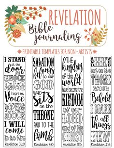 REVELATION printable Bible journaling templates for non-artists. Just PRINT & TRACE!