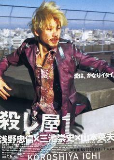 Ichi The Killer  Japan, 2001  Director: Takashi Miike  Starring: Tadanobu Asano, Nao Ohmori, Shinya Tsukamoto, Alien Sun