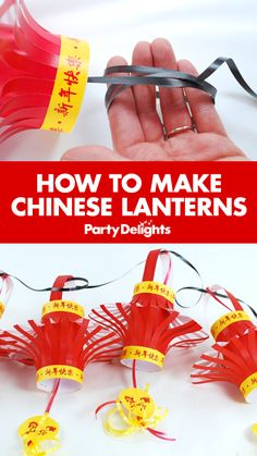 Find out how to make Chinese lanterns for your Chinese New Year party. These paper lanterns are a very easy DIY and a perfect craft for kids. Download our free Chinese lantern templates and follow our instructions to find out how to put them together!
