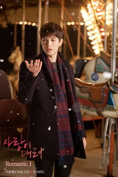 3973c3f5af1 97 Best Cute Koreans images