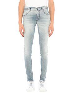 Antony Morato Denim Pants In Blue Antony Morato, Denim Pants, Mens Fashion, Blue, Clothes, Shopping, Style, Moda Masculina, Kleding