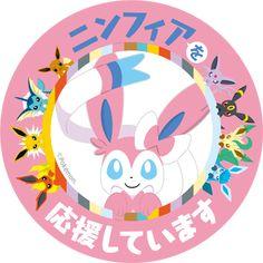 My new profile sylveon><♡♡