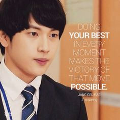 "Misaeng: ""Doing your best in every moment makes the victory of that move possible."" Jang Geu Rae"