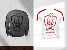 The Bear Clothing | Clothing with a story! Bear Clothing, Full Set, Clothing Company, Hoodies, Sweatshirts, Graphic Sweatshirt, Sweaters, Clothes, Fashion