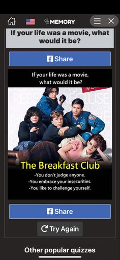 Fun Quizzes, The Breakfast Club, Don't Judge, Insecure, Challenges, Memories, Life, Memoirs, Breakfast Club