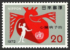 Heart Disease Prevention Campaign stamp (Japan, World Health Day 1972)