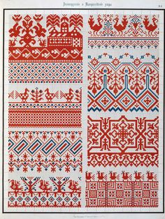 More Russian embroidery motifs. 11 pages from a book published in 1877.