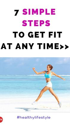 Toning Workouts, Easy Workouts, At Home Workouts, Running Motivation, Weight Loss Motivation, Fitness Motivation, Running For Beginners, 10 Minute Workout, Feeling Great