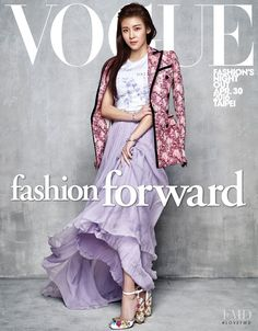 Cover of Vogue Taiwan with Ha Ji Won, May 2016 (ID:37510)| Magazines | The FMD #lovefmd