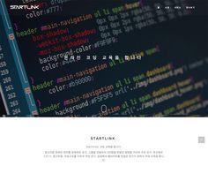 최근 국내외 유명 IT 회사들이 알고리즘으로 문제를 해결하는 능력이 뛰어난 개발자를 적극적으로 채용 […]