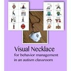 38 visuals included.  I have used this visual necklace to help my students with autism understand what is being requested of them as well as to hel...