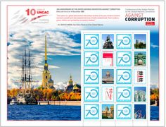 10th Anniversary of UNCAC #UN #stamps #corruption #conference