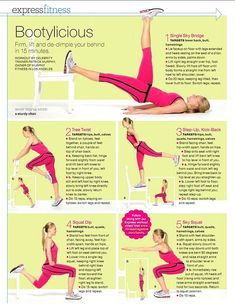 15-minute Butt Workout  **Keep your glutes and strong to avoid the wheel chair in later life.