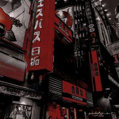 Aesthetic Colors, Aesthetic Images, Aesthetic Backgrounds, Aesthetic Vintage, Aesthetic Photo, Aesthetic Anime, Aesthetic Wallpapers, Blog Backgrounds, Imagenes Dark
