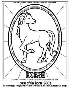 Chinese New Year 2014 Horse Coloring PagesWorksheetsKids Projects