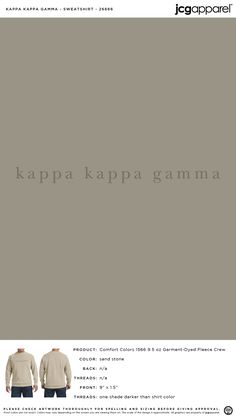 Kappa Kappa Gamma Sweatshirt | Sorority Sweatshirt | Greek Sweatshirt #kappakappagamma #kappa #kkg #Sweatshirt Fall Designs, Kappa Kappa Gamma, Custom Design Shirts, Sorority And Fraternity, Comfort Colors, Autumn Theme, Colorful Shirts, Screen Printing, Greek