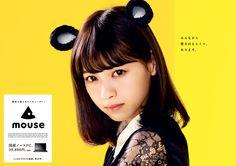 乃木坂46 CMスペシャルサイト BTOパソコンのマウスコンピューター