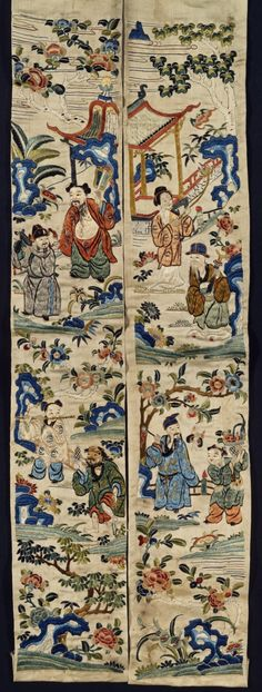 Pair of Joined Sleeve Bands from Woman's Robe  #M.39.2.133a-b#  China, Qing dynasty, late 19th to early 20th century  Costumes; Accessories  Silk embroidery on silk satin  23 x 3 1/2 in. (58.42 x 8.89 cm) each  Gift of Miss Bella Mabury (M.39.2.133a-b)