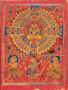 Indian Gods, Indian Art, Jain Temple, Celtic Tree, Indian Paintings, Old Art, Dreamworks, Nepal, Art Gallery