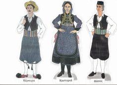Χαρούμενες φατσούλες στο νηπιαγωγείο: 25 ΜΑΡΤΙΟΥ Folk Dance, Baby Play, Apron, Illustration, Clothes, Greek, School, Fashion, Couple