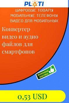 Стриптиз для мобильных устройств фото 517-887
