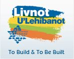Going on Birthright this winter/summer?  Why not extend your stay with Livnot!