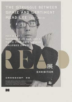 the struggle between space and sentiment: read lee / 2011 / wangzhihong