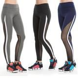 Women Compression Sports Yoga Pants Fitness Sport Leggings – Kamille and Co.