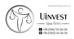 #ukraine #ternopil #law #legal #consulting #company #uinvest #services #адвокат #юрист #юридические #услуги #тернополь #тернопіль #регистрация #ООО #ЧП #Юинвест