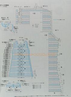 sukienki - 艳艳 - Álbumes web de Picasa