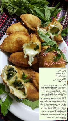 Hafez's media statistics and analytics Potluck Recipes, Cooking Recipes, Tunisian Food, Eid Food, Arabian Food, Chicken Thigh Recipes, Food Goals, Middle Eastern Recipes, Light Recipes