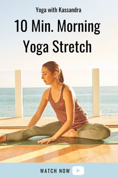 Stretch and energize with this 10 minute morning yoga routine- perfect for beginners and all levels! Improve your flexibility and start your day right with a quick and effective morning yoga routine. Click through for this class and our full library of online yoga classes on our YouTube channel! Morning workout yoga | stretches in the morning | best yoga online Morning Yoga Stretches, Morning Yoga Sequences, Morning Yoga Flow, Morning Yoga Routine, Yoga For Golfers, Yoga For Men, Yoga For Knees, Cool Down Exercises, 10 Minute Morning Yoga
