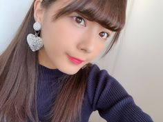 Pearl Earrings, Beautiful Women, Kawaii, Pearls, Pretty, Jewelry, Yumiko, Women's Fashion, Google