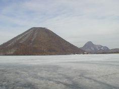 Haruna - 榛名山 - Wikipedia