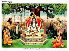 Shiv Shankar Krishna Hindu Religious Vintage India Old Kalyan Print Lord Shiva Hd Images, Shiva Lord Wallpapers, Krishna Hindu, Hindu Deities, Diwali Pooja, Shiva Shankar, Lord Shiva Painting, India Culture, Vintage India