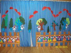 ΝΗΠΙΟΧΩΡΑ : 25η ΜΑΡΤΙΟΥ 25 March, Flag, Logos, Country, Greek, School, Art, Art Background, Rural Area