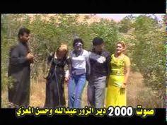 الفنان نوري  النجم ابو الكضاظه انتاج نزيه كعبيه